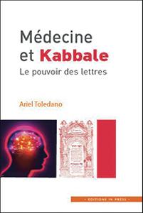 Médecine et Kabbale, Le pouvoir des lettres